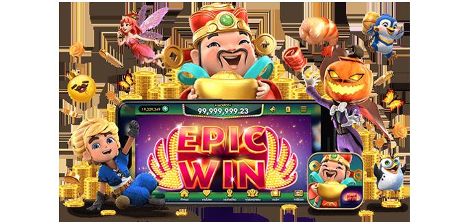 Epic win สล็อตออนไลน์ยอดฮิต